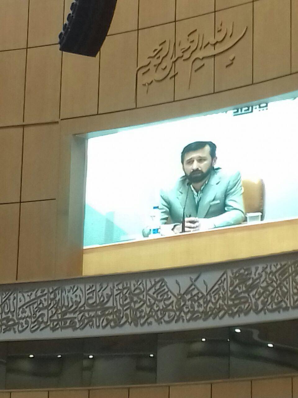IRAN -Tehran 2017