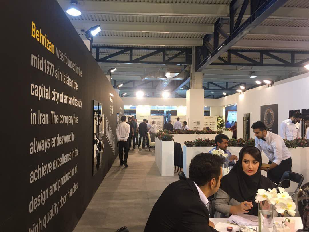 behrizan Tehran international exhibition02