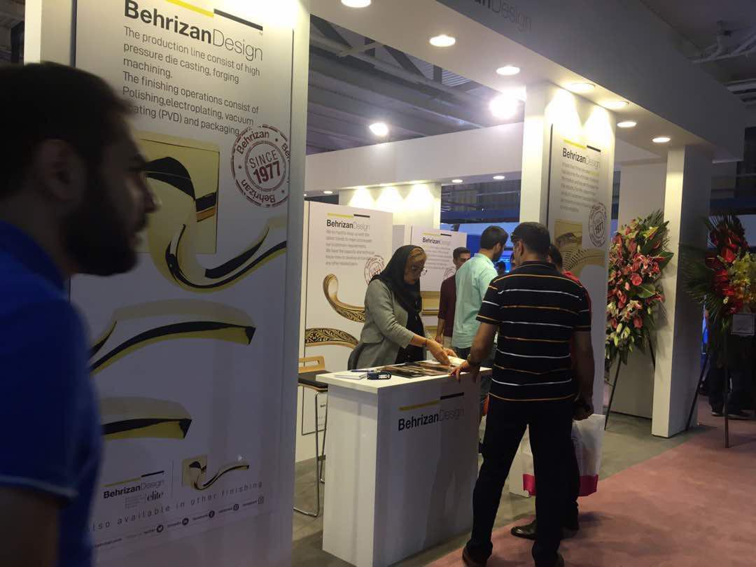 behrizan Tehran international exhibition06
