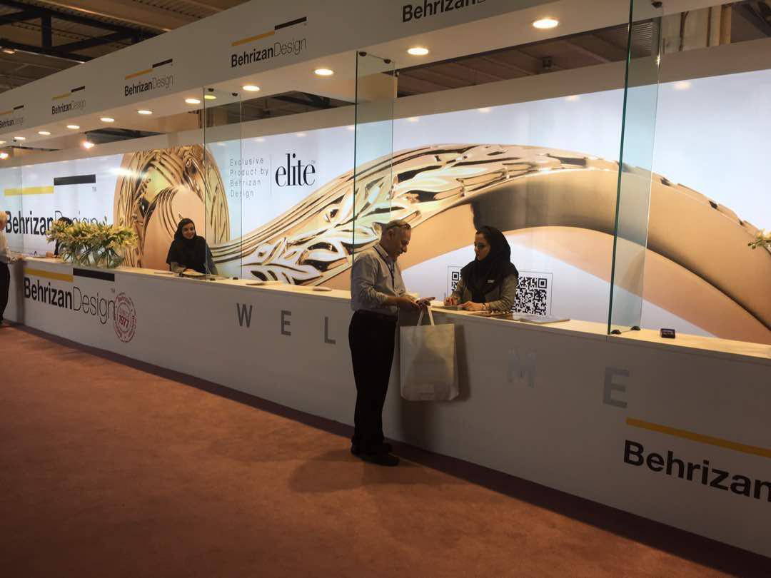 behrizan Tehran international exhibition08