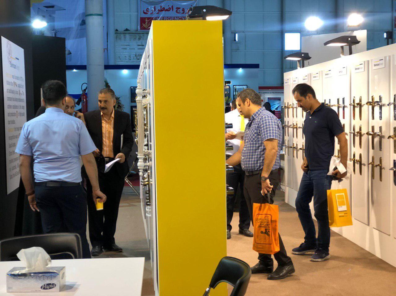 نمایشگاه صنعت ساختمان مشهد