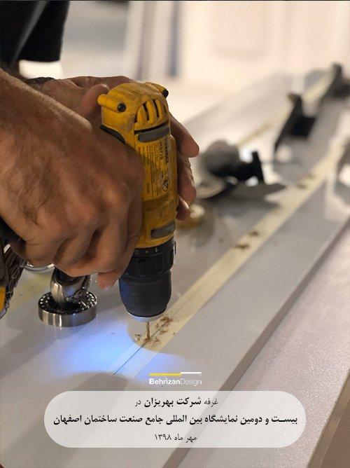 آماده سازی غرفه بهریزان در نمایشگاه بین المللی جامع صنعت ساختمان اصفهان