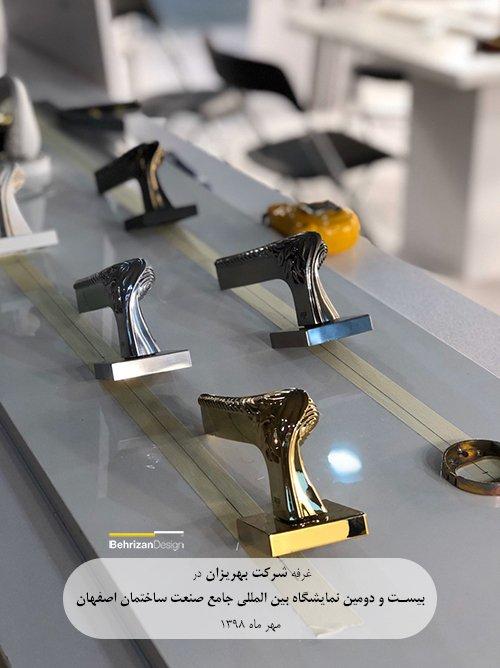دستگیره های 8100 روزت بهریزان در نمایشگاه بین المللی اصفهان