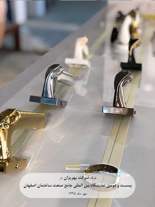 behrizan-esfahan-exhibition-construction015