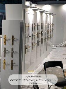 نصب دستگیره های بهریزان در نمایشگاه بین المللی اصفهان