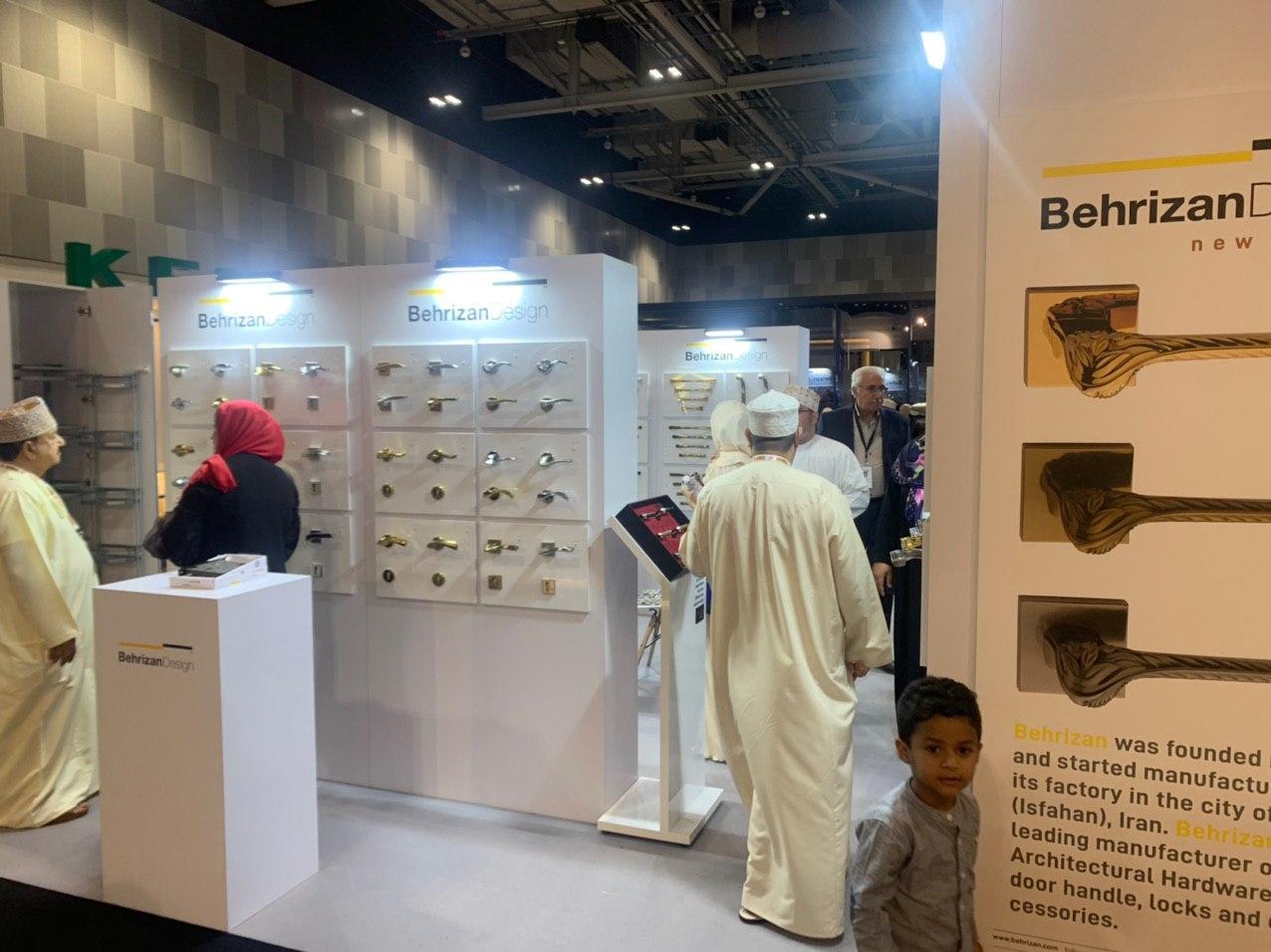 غرفه بهریزان در نمایشگاه عمان