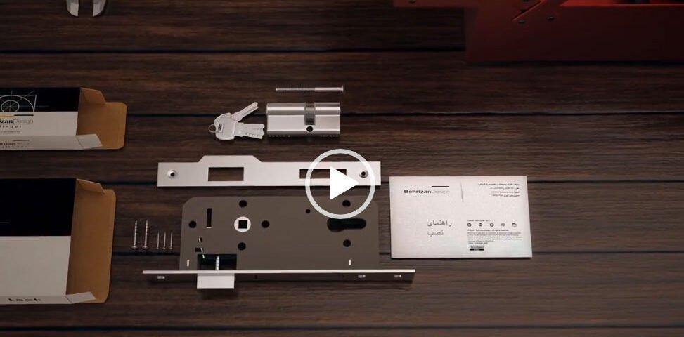 Lock & Cylinder installation guide