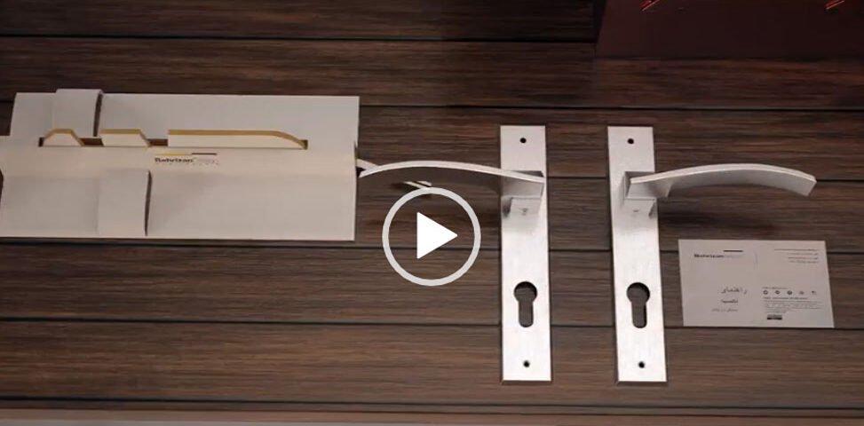 Plaque door handle installation guide